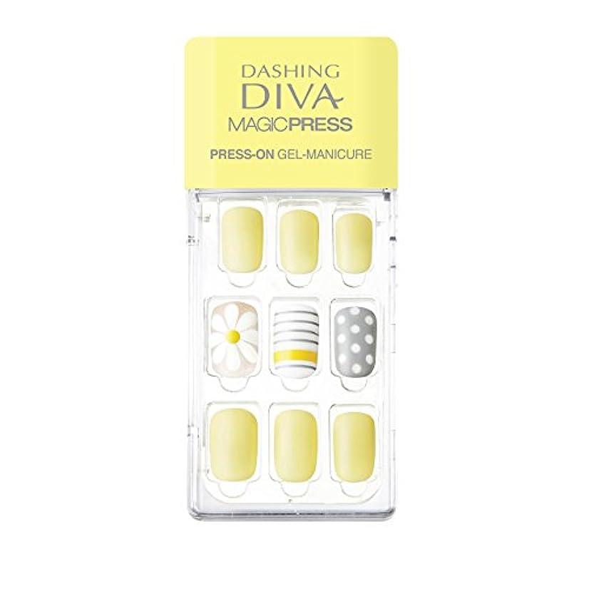 マイルドファイルモンゴメリーダッシングディバ マジックプレス DASHING DIVA MagicPress MDR135-DURY+ オリジナルジェル ネイルチップ