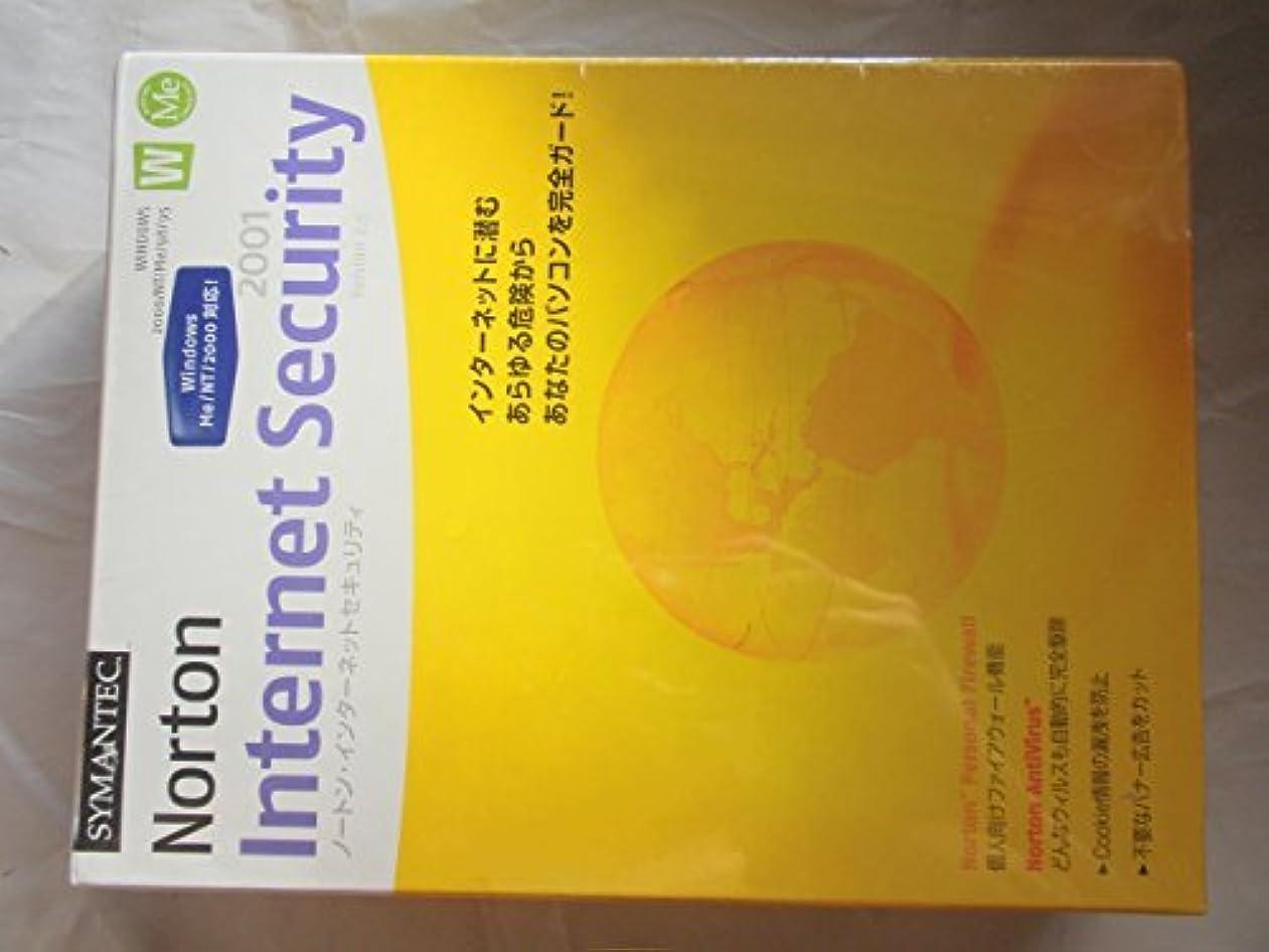 不正確公使館無許可ノートン インターネットセキュリティ 2001 / (windows)