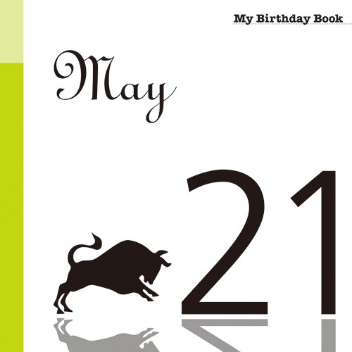5月21日 My Birthday Book