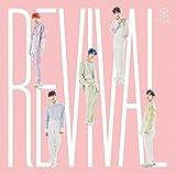 Revival (初回限定盤)