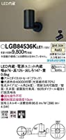 パナソニック(Panasonic) スポットライト LGB84536KLE1 調光不可 温白色 ブラック