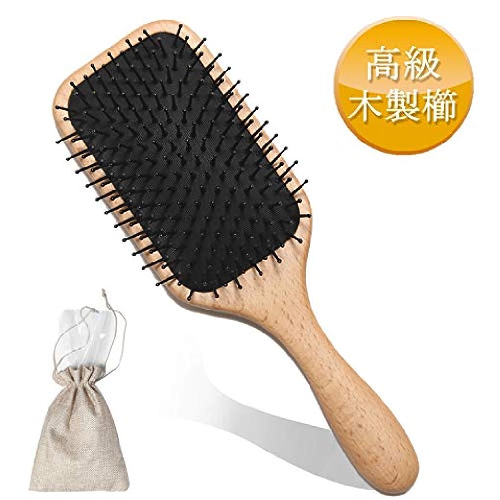 GAKIA ヘアブラシ 木製 パドルブラシ くし ヘアケア 血行促進 薄毛改善 頭皮マッサージ 木製櫛 艶髪 美髪ケア 頭皮に優しい メンズ?レディース?キッズに適用 母の日 ギフト