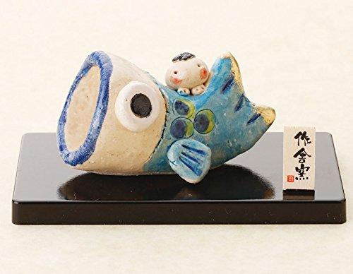 五月人形 コンパクト こどもの日 人形師の手造り品 豊大窯作...