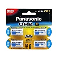 パナソニック(家電) カメラ用リチウム電池 3V CR2 4個パック 〈簡易梱包