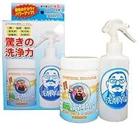 洗剤革命 その他の掃除用具 通...