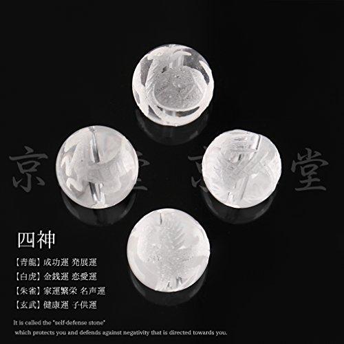 【京珠堂】AAA 4珠セット 四神彫り (水晶クリア14mm)
