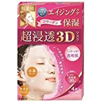 【クラシエ】肌美精 超浸透3Dマスク(エイジング保湿) 4枚入り ×5個セット