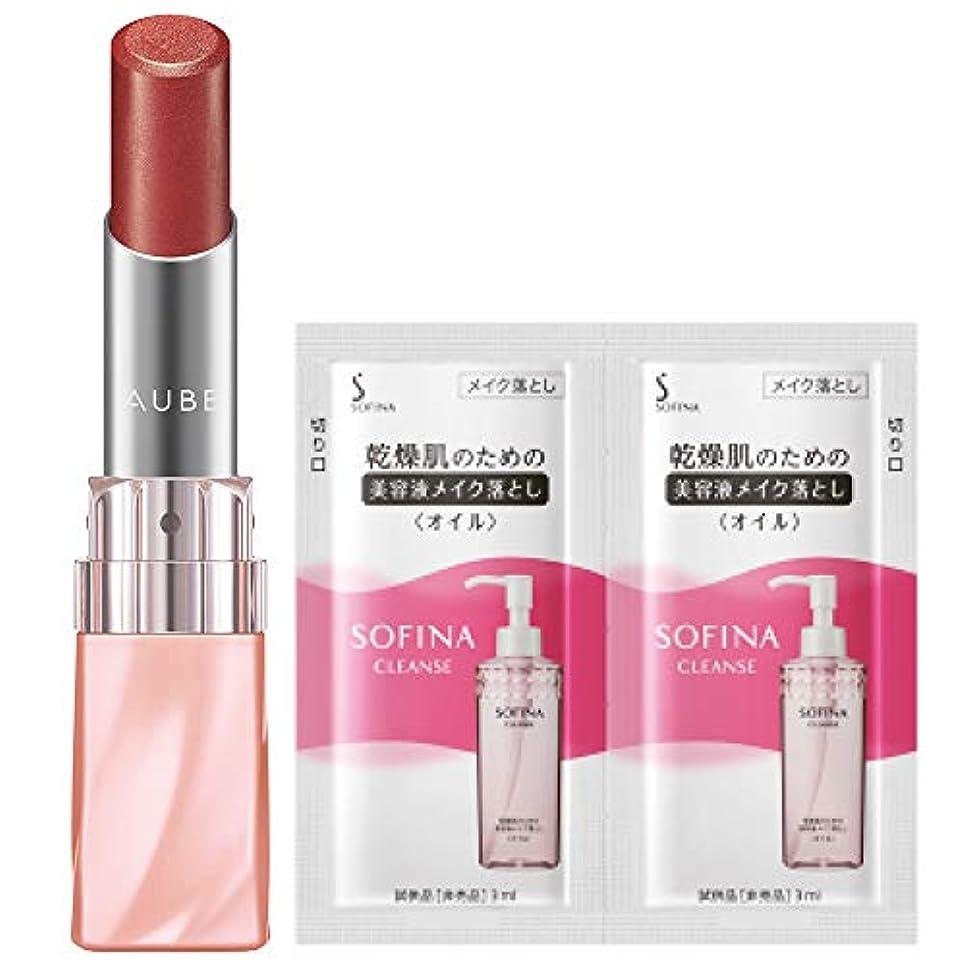 ソフィーナ オーブ なめらか質感ひと塗りルージュ RS24 + ソフィーナ 乾燥肌のための美容液メイク落としサンプル