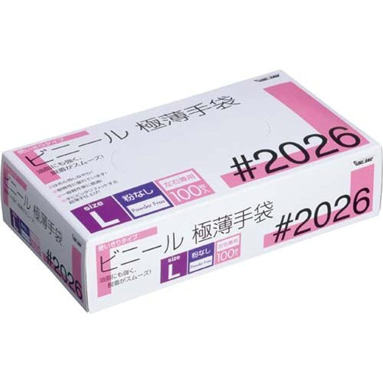 国民投票幾何学産地川西工業 ビニール使い切り手袋 粉無 L100枚×10