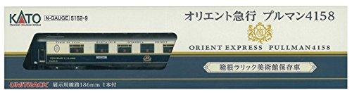 KATO Nゲージ オリエント急行 プルマン4158 箱根ラ...