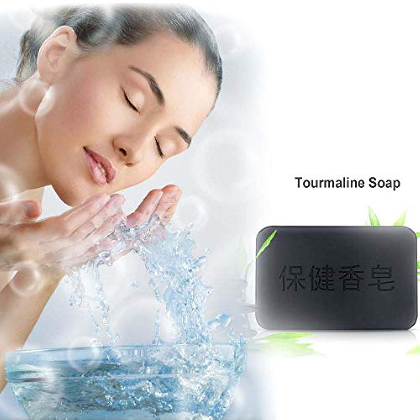アジア人申し立て風味ホットセール抗菌トルマリンソープボディーホワイトニング毒素除去スキンケアソープ女性のための最高の贈り物肌