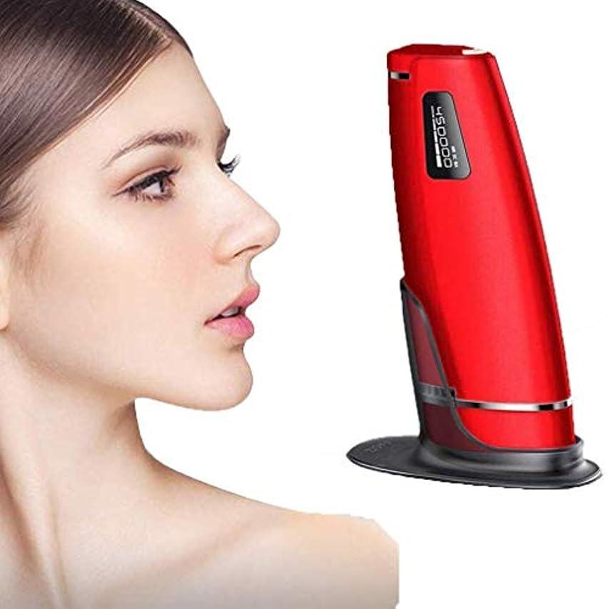 コンピューターを使用する窒息させる電球HSBAIS 女性用脱毛システム、600000 点滅 レーザー脱毛器 ビキニライン/足/腕/脇の下を持つ1 常設 無痛 3,Red