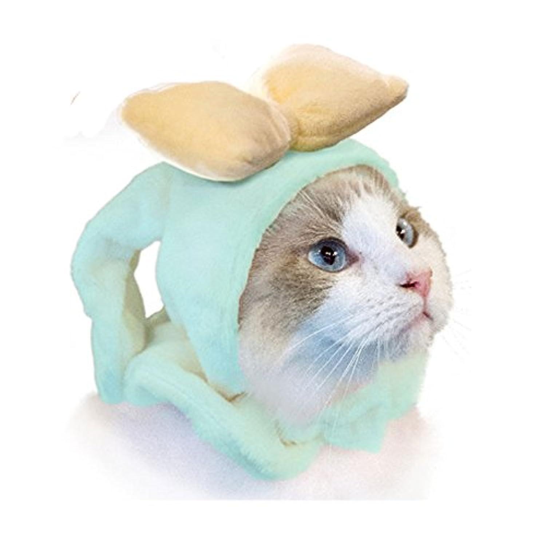 necos (ネコス) ふしぎな森のパーティ おめかしウサ耳(ミント)