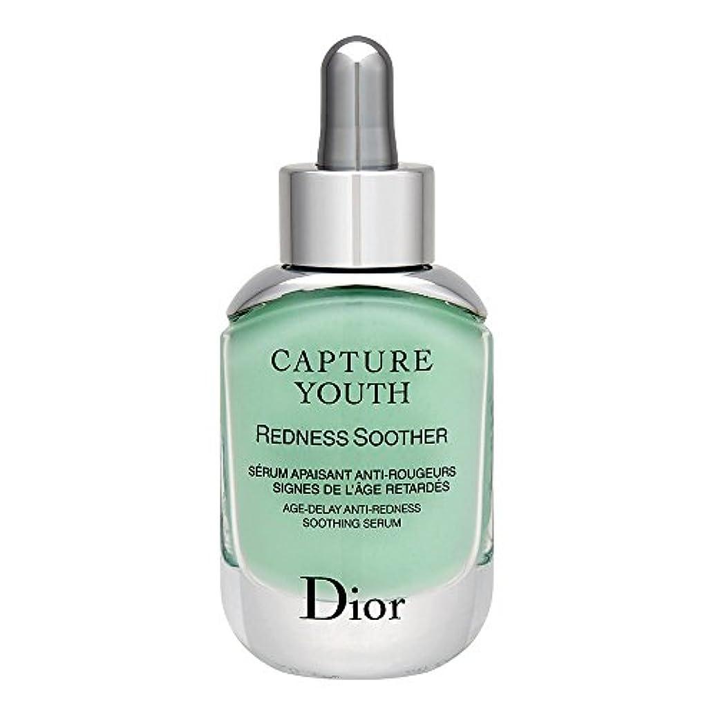 二度夜明けに工業化するクリスチャンディオール Christian Dior カプチュール ユース レッドネス ミニマイザー 30mL [並行輸入品]