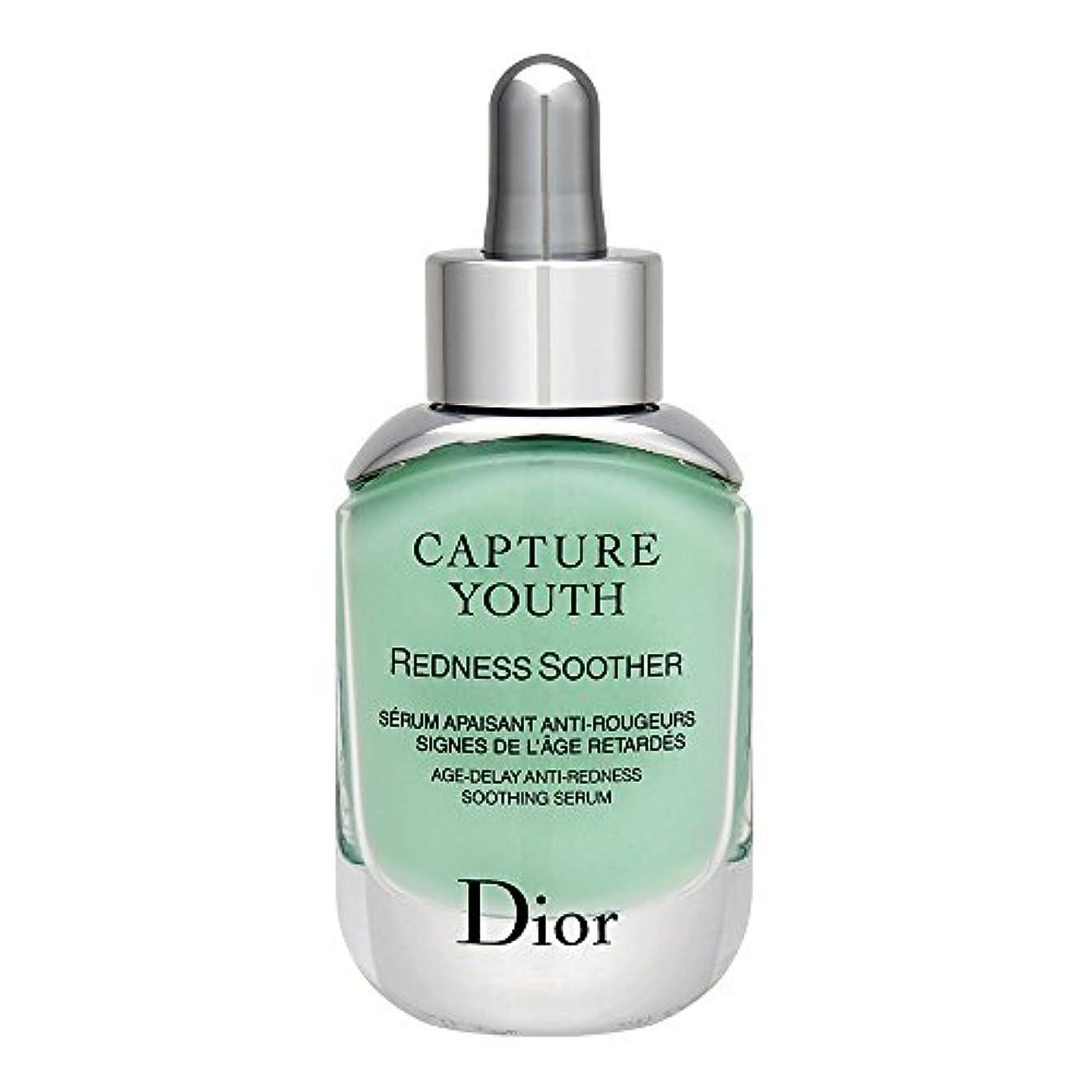 動かす夜間固有のクリスチャンディオール Christian Dior カプチュール ユース レッドネス ミニマイザー 30mL [並行輸入品]