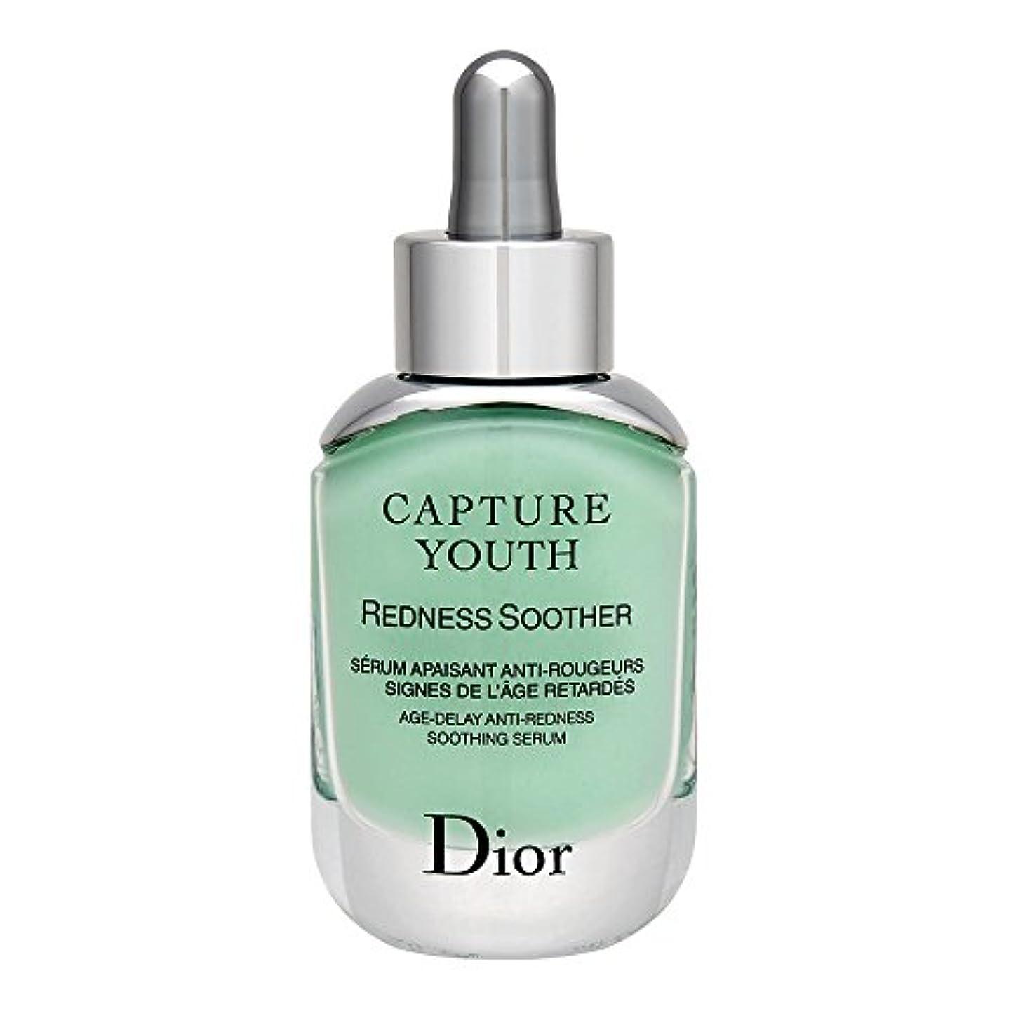 マイル虫を数える性的クリスチャンディオール Christian Dior カプチュール ユース レッドネス ミニマイザー 30mL [並行輸入品]