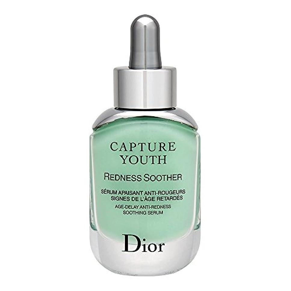 ランプ反毒靄クリスチャンディオール Christian Dior カプチュール ユース レッドネス ミニマイザー 30mL [並行輸入品]
