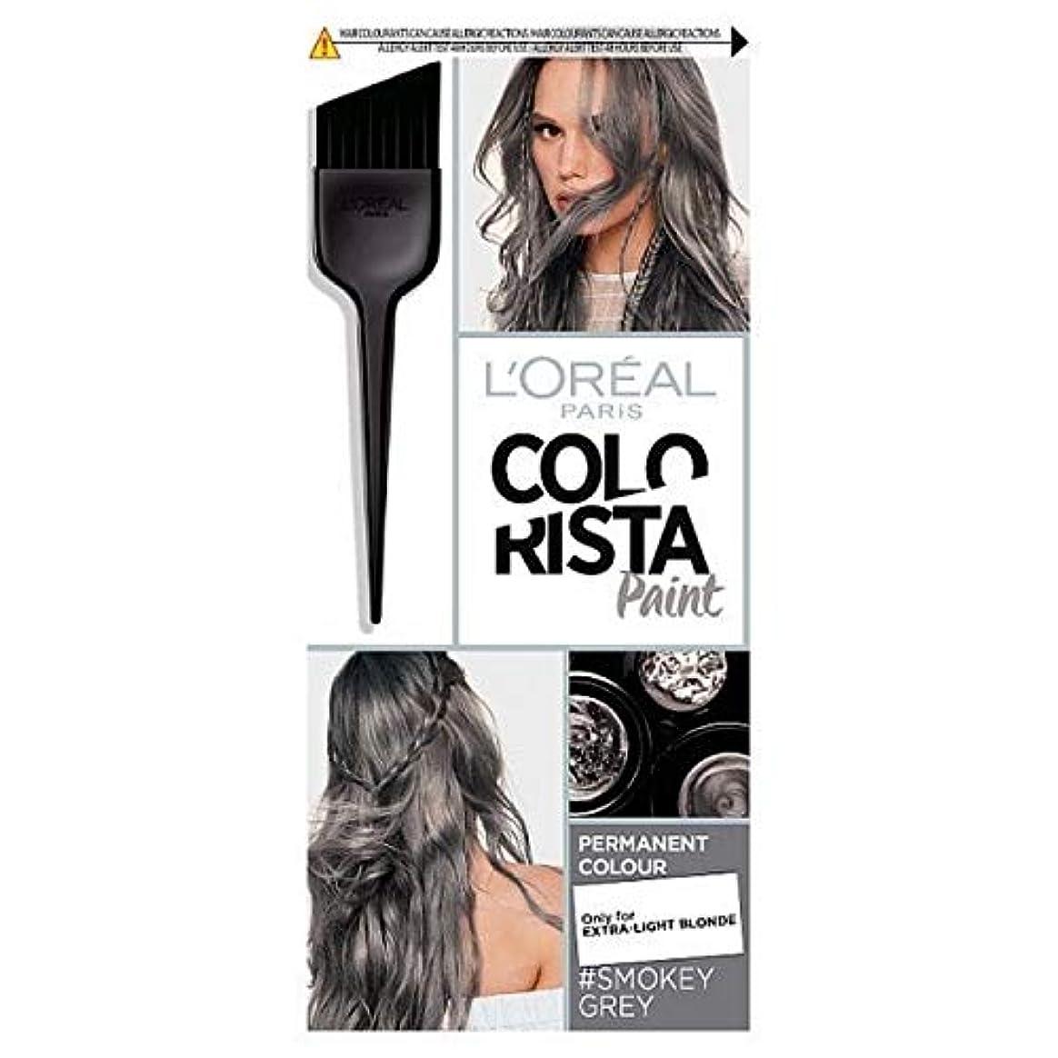 リビングルームカップズーム[Colorista] Colorista髪9.1スモークグレーペイント - Colorista Hair Paint 9.1 Smoke Grey [並行輸入品]