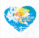World is you