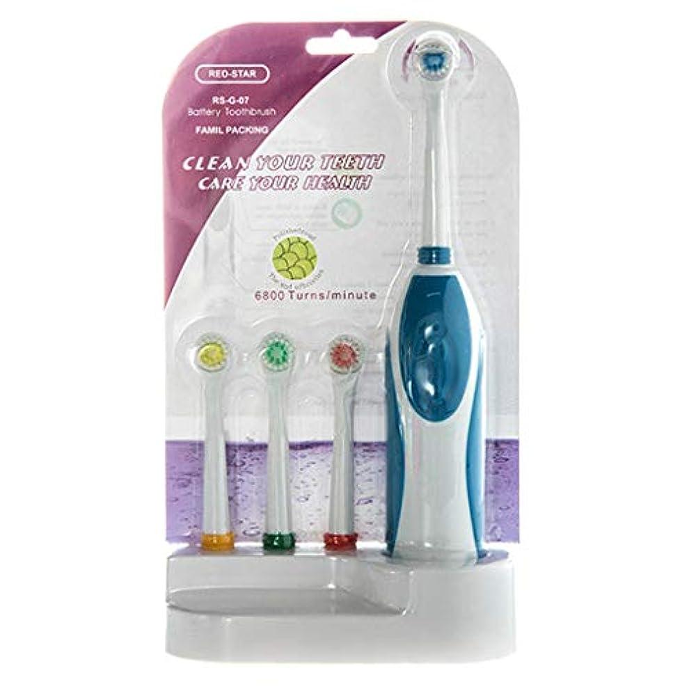 指導するリーバーターYHSUNN 電動歯ブラシきれいな歯ゴム回転ブラシヘッド交換防水大人子供