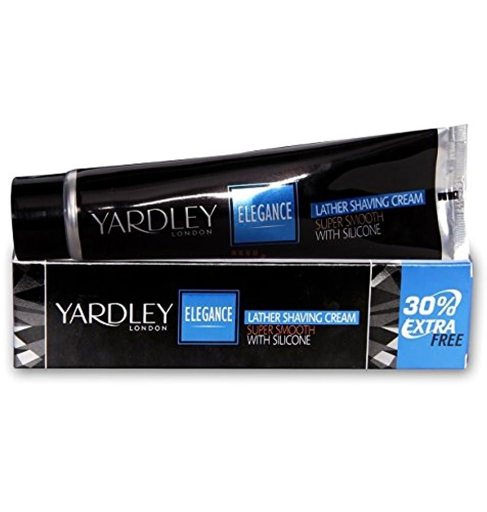 ピービッシュ雇用者天井yardley london elegance lather shaving cream 70 gm