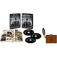 【Amazon.co.jp限定】ファンタスティック・ビーストと黒い魔法使いの誕生 4K ULTRA HD&エクステンデッド版ブルーレイセット