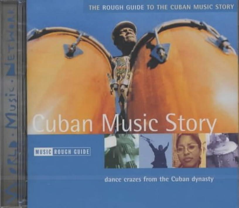 借りるスクラブフックThe Rough Guide to The Cuban Music Story (Rough Guide World Music CDs)