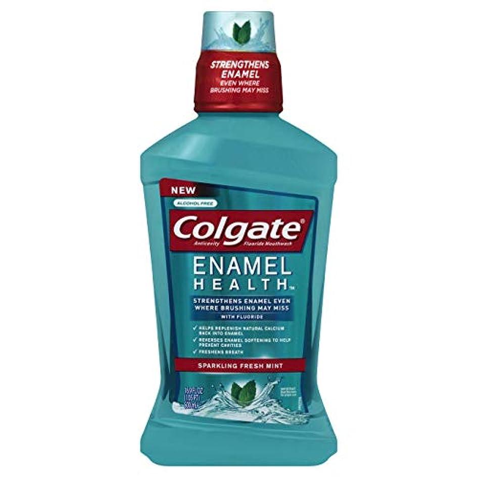 接地暗くするメンタルColgate エナメル健康スパークリングフレッシュミント虫歯予防フッ素うがい薬、500ミリリットル - 6パック