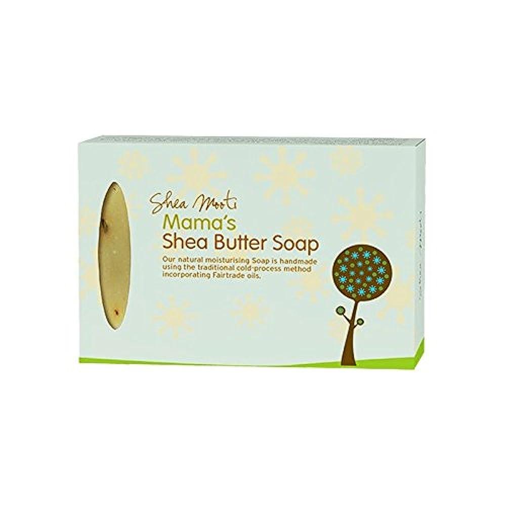 かすれた接辞ボトルShea Mooti Mama's Shea Butter Soap 100g (Pack of 6) - シアバターMootiママのシアバターソープ100グラム (x6) [並行輸入品]
