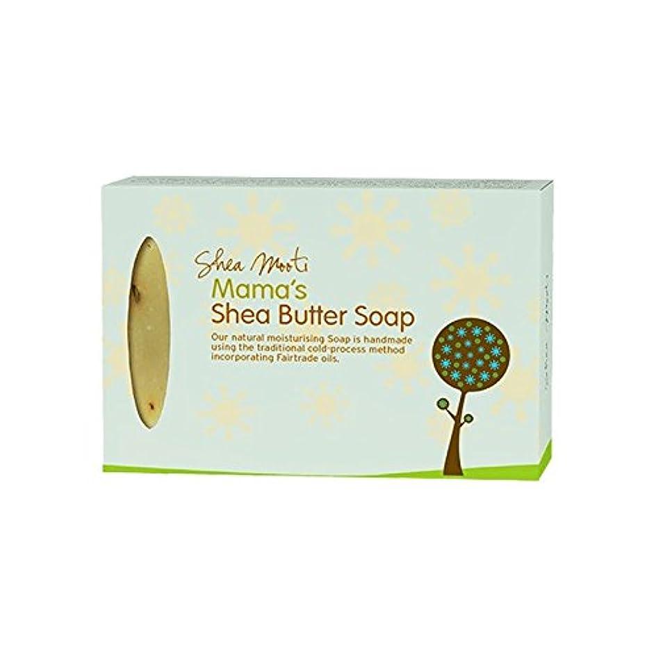 修理可能ピケ敬礼Shea Mooti Mama's Shea Butter Soap 100g (Pack of 2) - シアバターMootiママのシアバターソープ100グラム (x2) [並行輸入品]