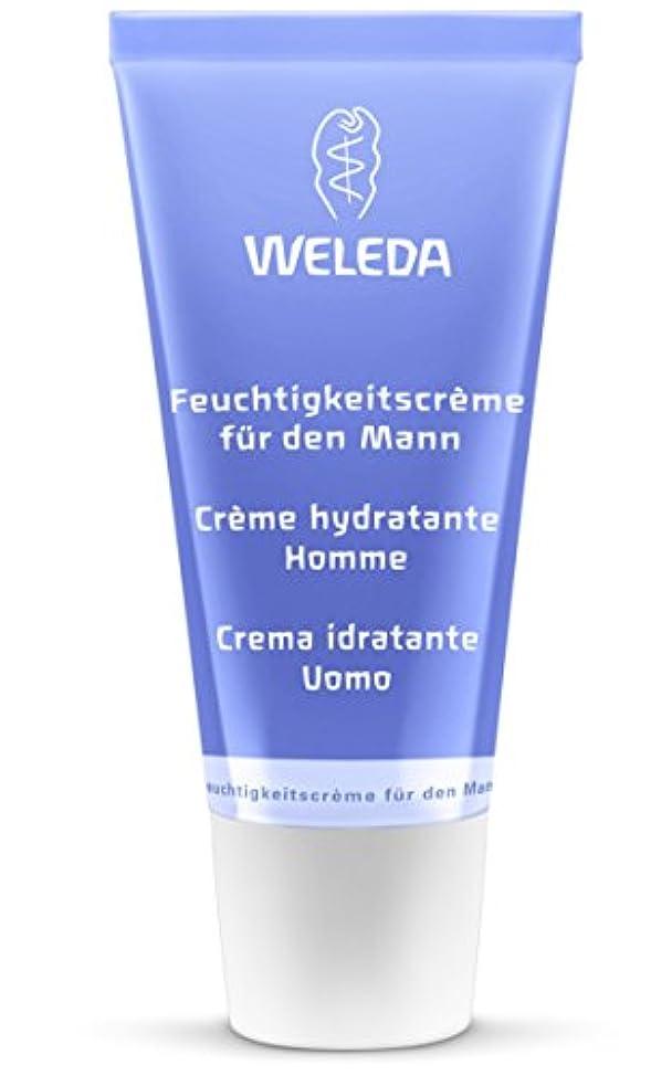 気配りのある挑発する表面WELEDA(ヴェレダ)  モイスチャークリーム 30ml