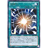 【 遊戯王 】 [ 超融合 ]《 デュエリストエディション 2 》 ウルトラレア de02-jp091 シングル カード