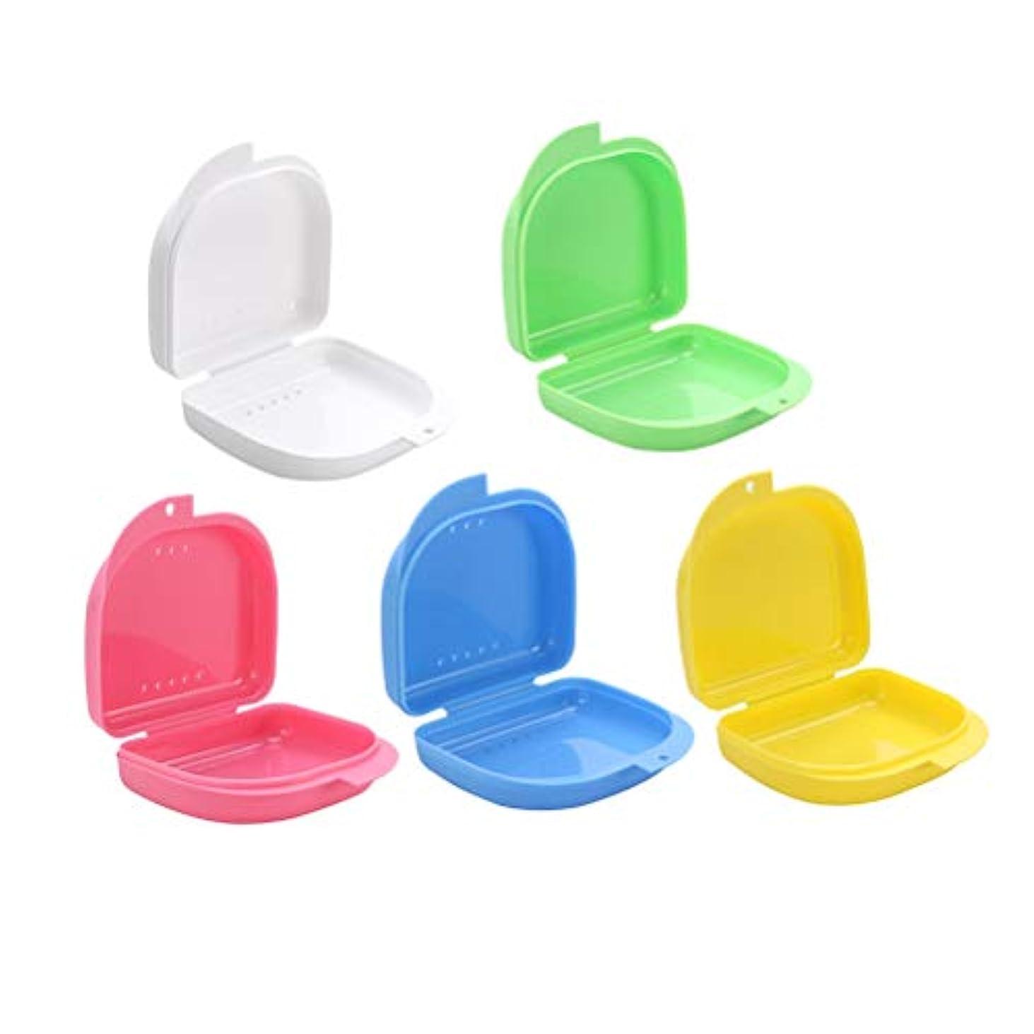 フォージ避難今日穴付き歯科用リテーナーケースマウスガードケース義歯収納容器5本