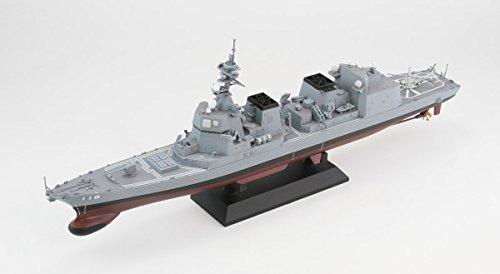 1/700 海上自衛隊 護衛艦 DD-118 ふゆづき