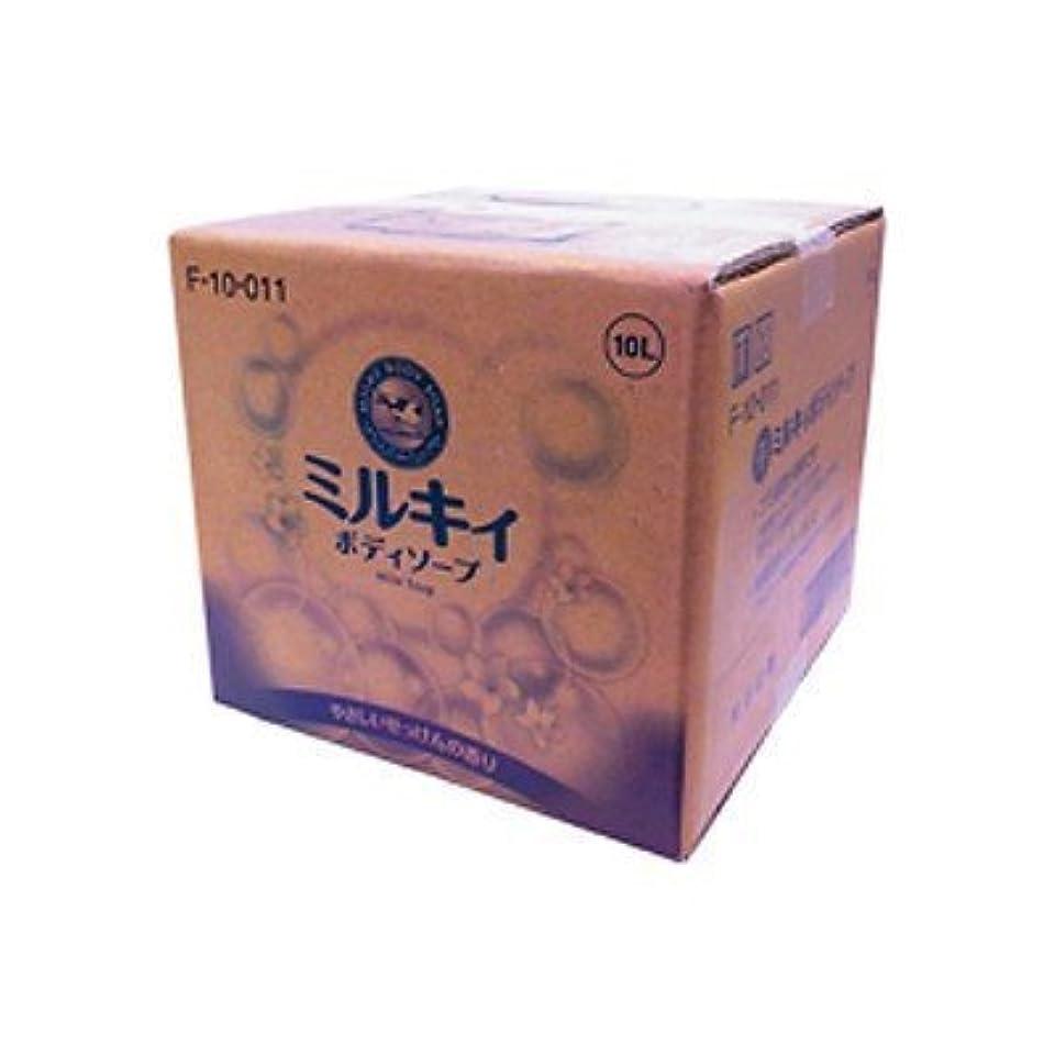 雨ピッチメジャー牛乳石鹸 ミルキィボディソープ 業務用 279605 00022378 【まとめ買い3個セット】