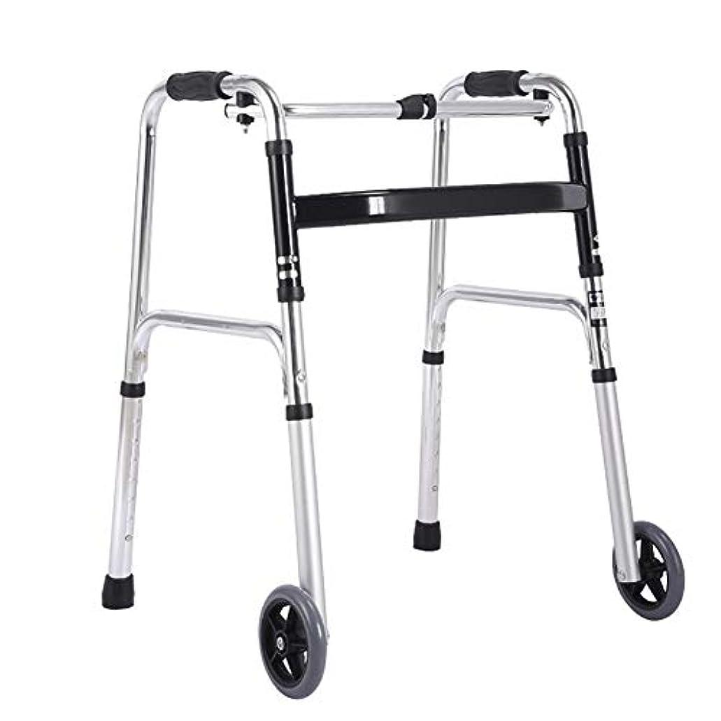 花輪フランクワースリー構築するBNSDMM 步行器 ウォーカー - 高齢者用ウォーカー高齢者用ウォーカー補助ウォーカーウォーキングスタッフチェアスツールトロリー折りたたみ - サイズ:55 * 48 *(69-89)cm