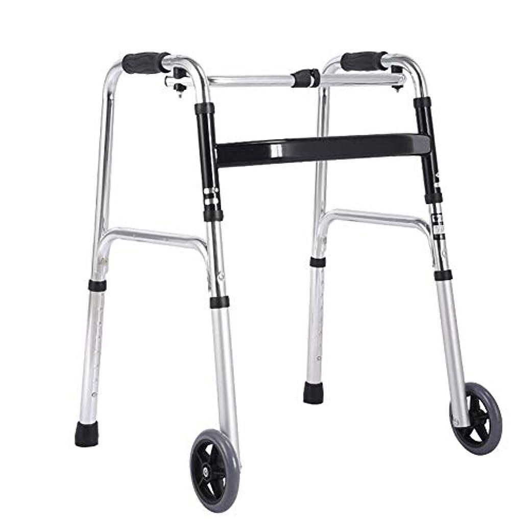 明日郵便物プレミアムBNSDMM 步行器 ウォーカー - 高齢者用ウォーカー高齢者用ウォーカー補助ウォーカーウォーキングスタッフチェアスツールトロリー折りたたみ - サイズ:55 * 48 *(69-89)cm