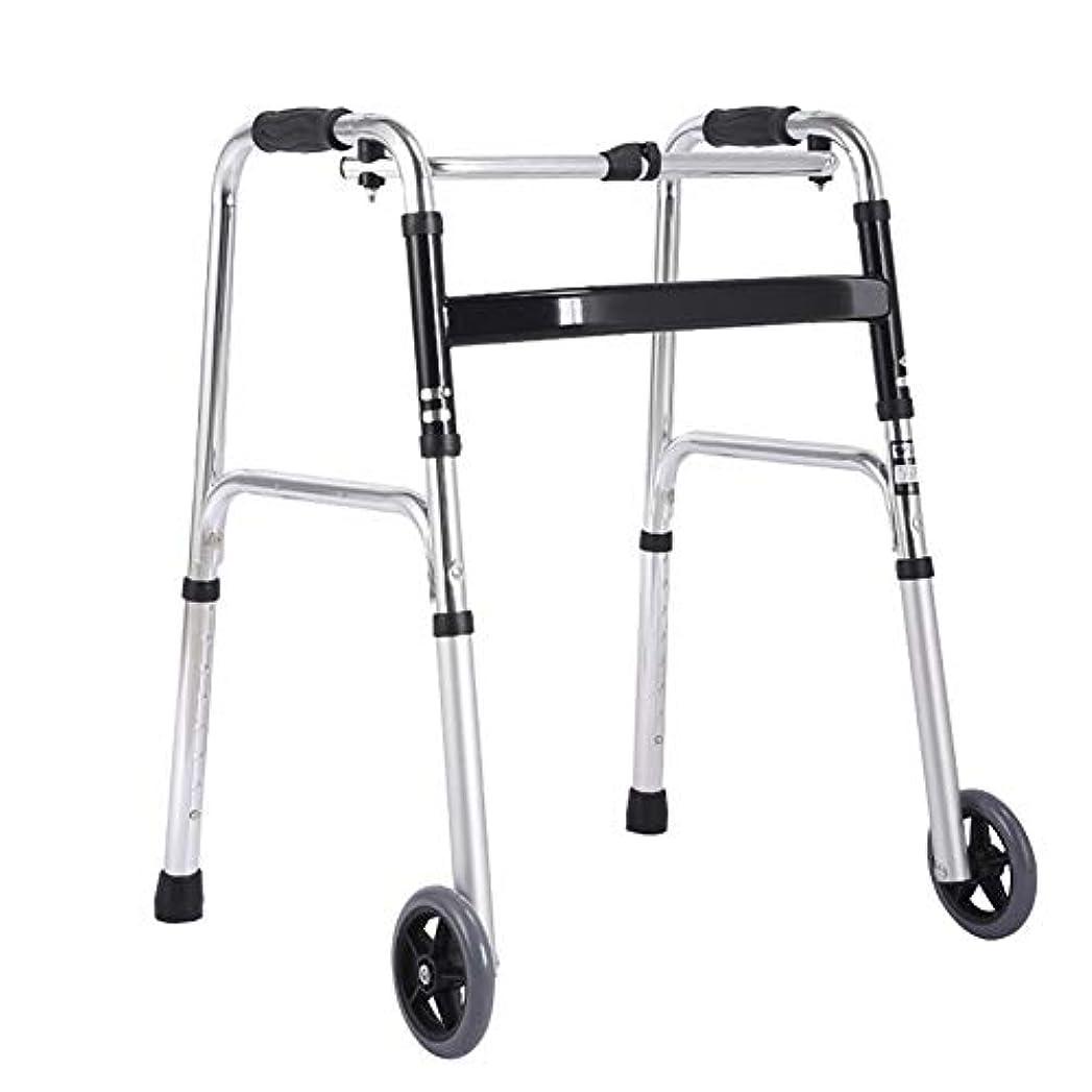 太鼓腹腰ペルーBNSDMM 步行器 ウォーカー - 高齢者用ウォーカー高齢者用ウォーカー補助ウォーカーウォーキングスタッフチェアスツールトロリー折りたたみ - サイズ:55 * 48 *(69-89)cm