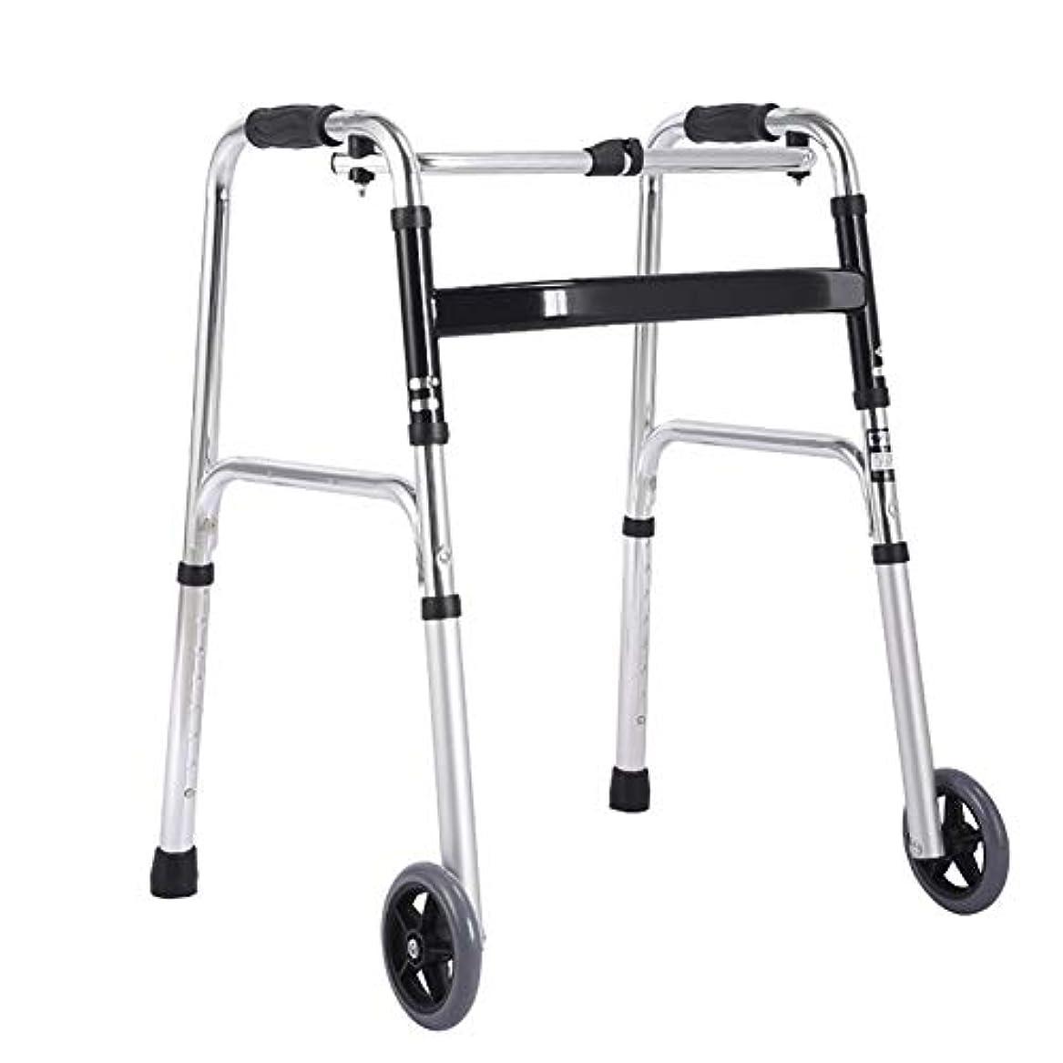 一致蜜レタッチBNSDMM 步行器 ウォーカー - 高齢者用ウォーカー高齢者用ウォーカー補助ウォーカーウォーキングスタッフチェアスツールトロリー折りたたみ - サイズ:55 * 48 *(69-89)cm