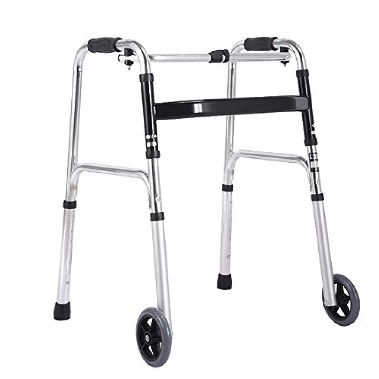 会話名前を作るトレイルBNSDMM 步行器 ウォーカー - 高齢者用ウォーカー高齢者用ウォーカー補助ウォーカーウォーキングスタッフチェアスツールトロリー折りたたみ - サイズ:55 * 48 *(69-89)cm