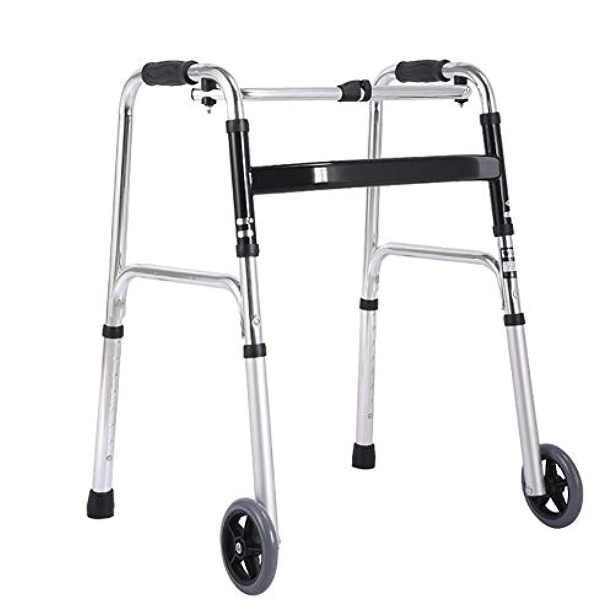 スナップ信頼性栄光BNSDMM 步行器 ウォーカー - 高齢者用ウォーカー高齢者用ウォーカー補助ウォーカーウォーキングスタッフチェアスツールトロリー折りたたみ - サイズ:55 * 48 *(69-89)cm