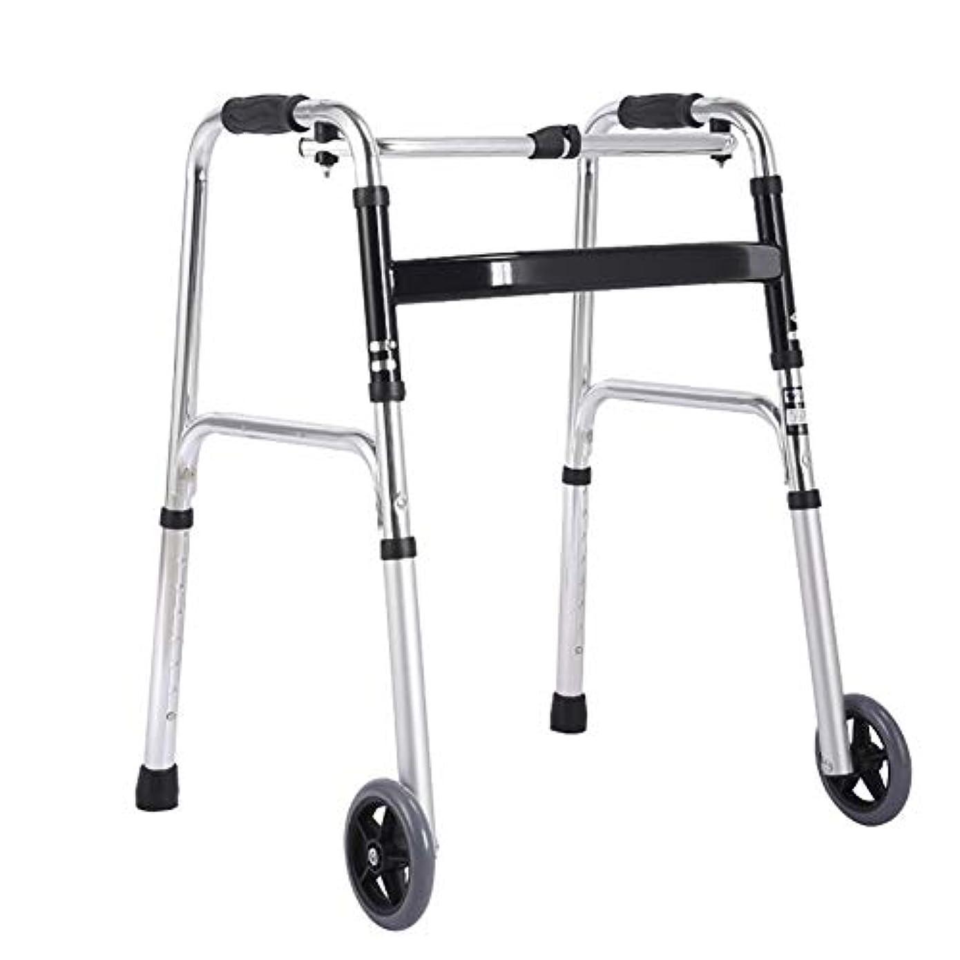 クリーナー逸話頭痛BNSDMM 步行器 ウォーカー - 高齢者用ウォーカー高齢者用ウォーカー補助ウォーカーウォーキングスタッフチェアスツールトロリー折りたたみ - サイズ:55 * 48 *(69-89)cm