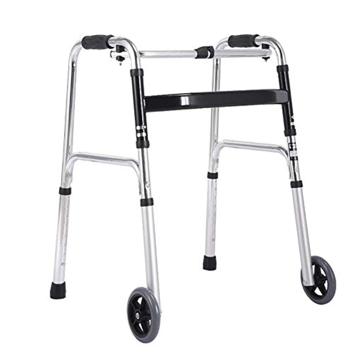 同情のぞき見階段BNSDMM 步行器 ウォーカー - 高齢者用ウォーカー高齢者用ウォーカー補助ウォーカーウォーキングスタッフチェアスツールトロリー折りたたみ - サイズ:55 * 48 *(69-89)cm