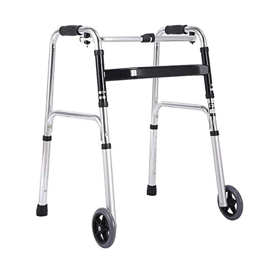 有料目立つ服BNSDMM 步行器 ウォーカー - 高齢者用ウォーカー高齢者用ウォーカー補助ウォーカーウォーキングスタッフチェアスツールトロリー折りたたみ - サイズ:55 * 48 *(69-89)cm