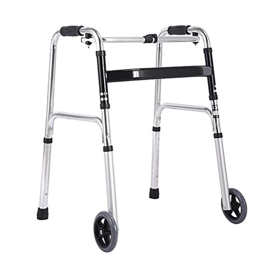 質量虚偽東方BNSDMM 步行器 ウォーカー - 高齢者用ウォーカー高齢者用ウォーカー補助ウォーカーウォーキングスタッフチェアスツールトロリー折りたたみ - サイズ:55 * 48 *(69-89)cm