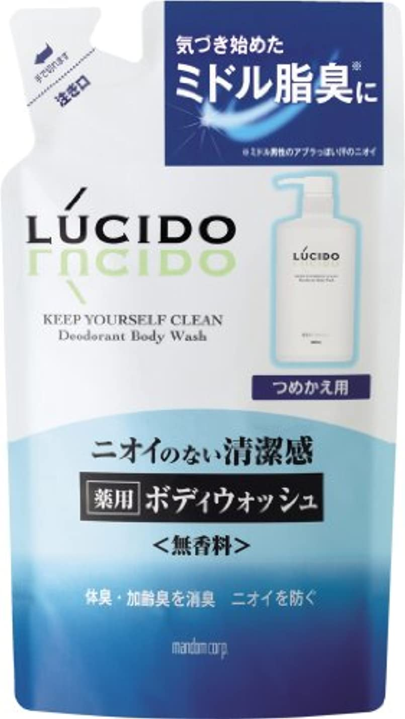 温度計欠如ここにLUCIDO (ルシード) 薬用デオドラントボディウォッシュ つめかえ用 (医薬部外品) 380mL