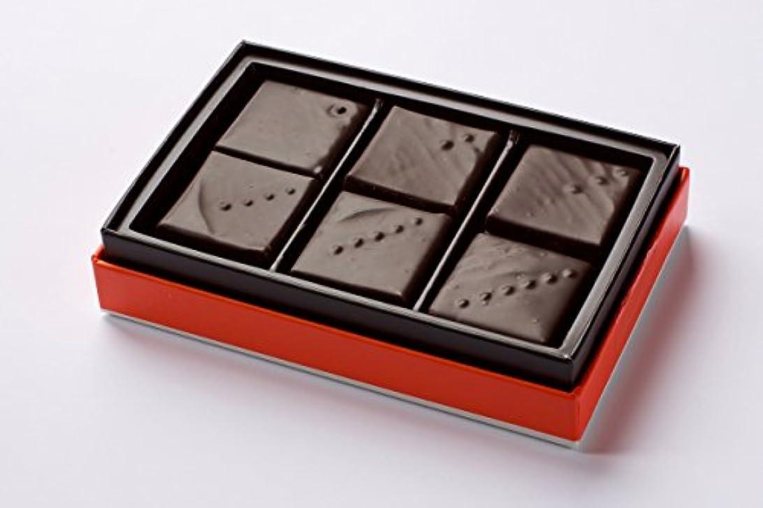 不変推論病気の2018アルノーラエール arnaudlarher コフレグランショコラ 6粒入 バレンタイン ホワイトデー チョコレート