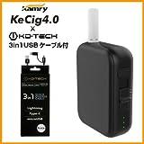 (セット品)加熱式たばこ Kecig4.0 iQos 互換品 2018最新モデル 最小最軽量 バイブレーション機能 3段階加熱機能 日本語説明書付き + KD-TECH製 3in1 USBコード (ブラック)