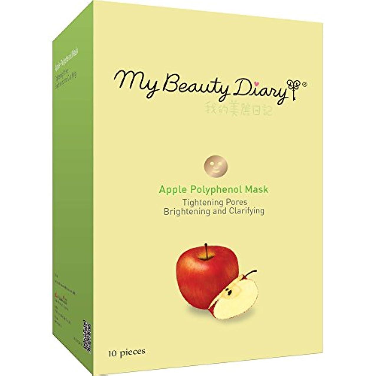 杖肺有利My Beauty Diary フェイシャルマスク、アップルポリフェノール2015、10カウント