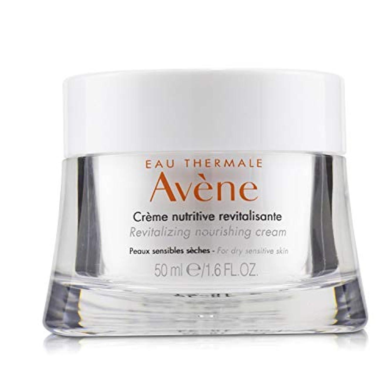 報いるコットンイライラするアベンヌ Revitalizing Nourishing Cream - For Dry Sensitive Skin 50ml/1.6oz並行輸入品